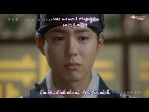 [MV] Baek Ji Young - Love Is Over [Moonlight Drawn By Clouds OST Part 9]