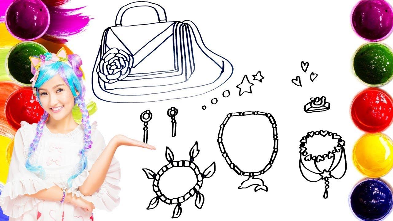 [Painting & Coloring For Kid] Túi Xách Và Trang Sức | Hand Bag & Jewelry | MeoMeoTV