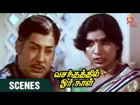 vasanthathil oru naal movie song