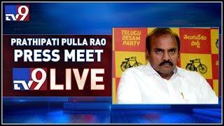 TDP Prathipati Pulla Rao Press Meet LIVE     Guntur - TV9