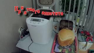 Хлебопечка панасоник SD 2501 - простой рецепт хлеба