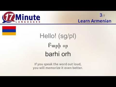 Learn Armenian (free language course video)