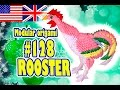 3D MODULAR ORIGAMI #128 ROOSTER
