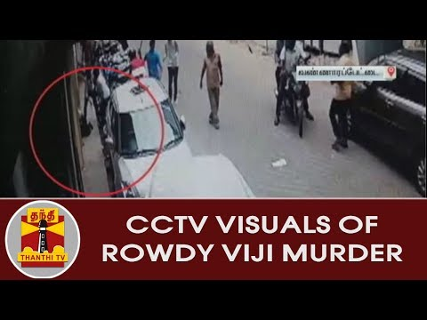 Rowdy named Viji killed in broad day light by a mystery gang in Chennai