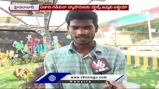 GHMC Negligence Turns Plastic Free Street Zone to Useless | V6 News