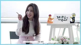 크레용팝-초아 - 뮤지컬-찌질의 역사-Crayon Pop