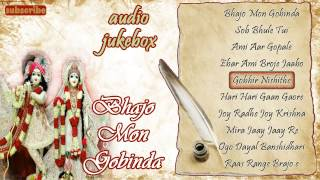 Bengali Krishna Devotional Songs | Bhajo Mon Gobinda | Audio Jukebox | Bengali Krishna Song