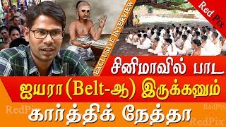 brahmi are getting more opportunities in tamil cinema industry Karthik Netha tamil news live