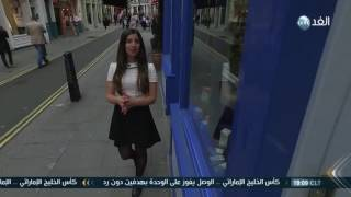 شارع العرب في المانيا