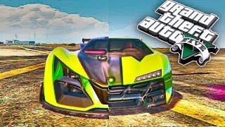 Новая Самая Быстрая Машина В Гта 5 ?!!!