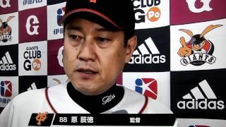 2012/5/30の対楽天戦、田中投手との行き詰まるエース対決でなんとノーヒ...