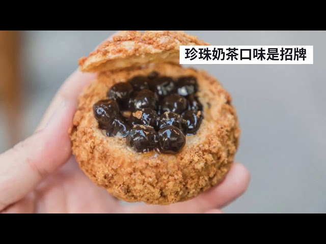 《鹽埕美食》樹sugoeat泡芙 & 新樂街松藝奶茶