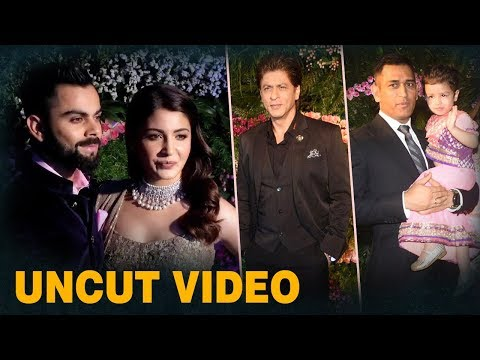 Virat Kohli-Anushka Sharma FULL Reception Video | SRK |Ranbir Kapoor | M.S.Dhoni | UNCUT
