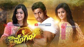 Druvasarja Pogaru Kannada Movie   Mayuri   Rashmika Mandanna  Action Prince Druvasarja Pogaru Update