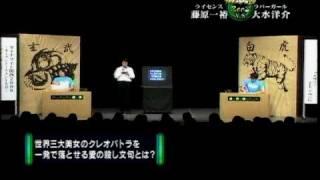 ライセンス藤原vsラバーガール大水(ルミネtheよしもと予選3)