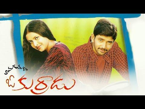 Anaganagaa O Kurradu Telugu Full Length Movie || Rohit, Rekha, { Akshara }