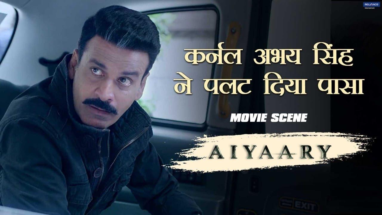 Colonel Abhay Singh Ne Palat Diya Paasa   Movie scene   Aiyaary   Manoj   Sidharth   Shivam Nair