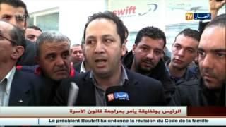 عاجل : عمال مؤسسة تسيير مصالح ومنشآت مطار الجزائر في إضراب مفتوح