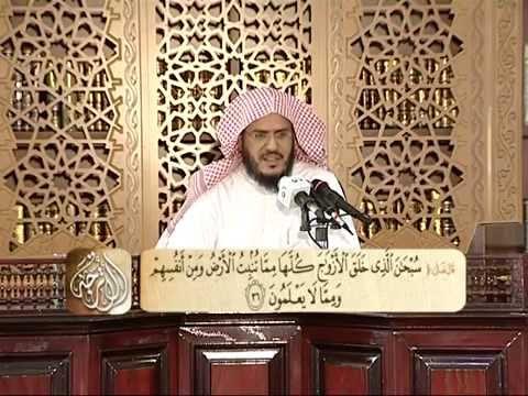 تفسير سورتي يس والصافات | د. عبدالرحمن بن معاضة الشهري