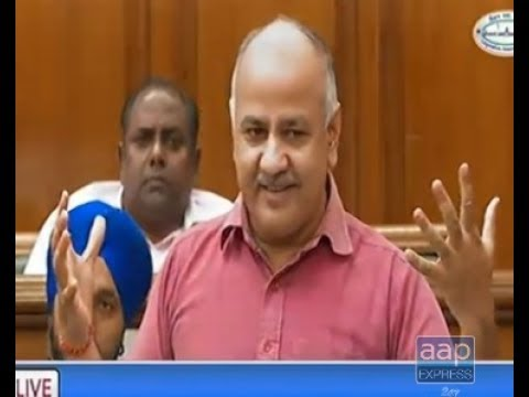 Dy CM Manish Sisodia's full speech in assembly on 85% reservation to local students