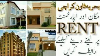 For RENT Bahria Town Karachi August 2018