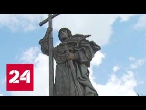 Патриарх призвал утверждать связь с историей - Россия 24
