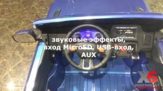 Купить электромобиль Range Rover XMX601 (A111MP) на HochuBibiku.ru