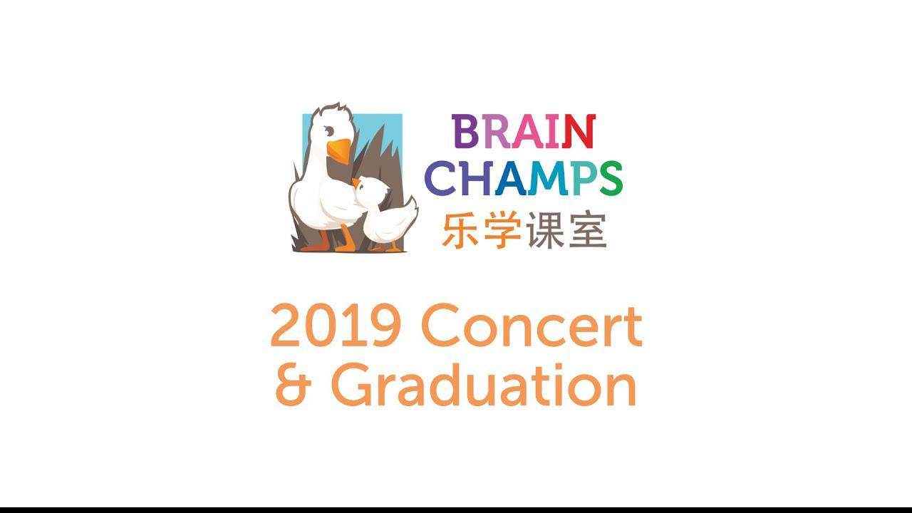 Brain Champs 2019 Concert & Graduation