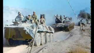 Афганистан- Курган 3.flv