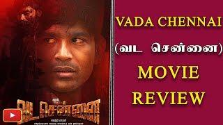 Vada Chennai (வட சென்னை) Movie Review - #Dhanush | #Vetrimaran | #Samuthirakani | #VadaChennaiReview