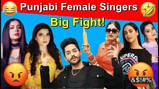 PUNJABI FEMALE SINGERS   FIGHT   Latest Punjabi songs   Funny Conversation   Prince Dhimann