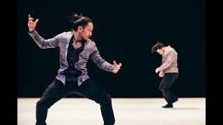 Kata | Compagnie par Terre / Anne Nguyen | Teaser