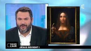 Jésus revient ! #cdanslair 25.12.2017