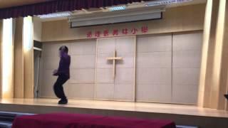 德志國術會-- 2014_美林小學開放日_武術表演