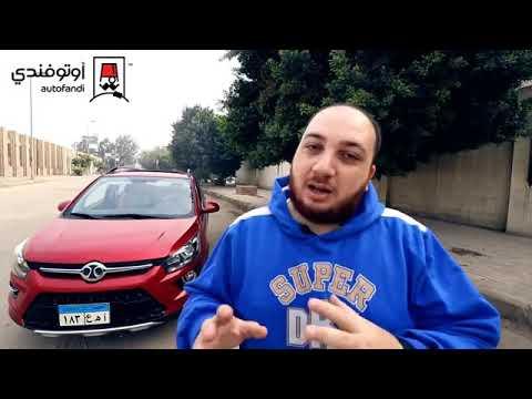 مشاكل سيارة baic D20 شاهد الفيديو قبل شرائها