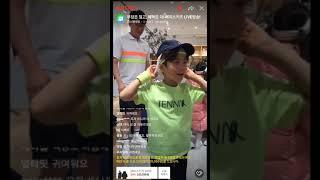 2020/네이버/셀렉티브/쇼핑라이브/헤지스키즈/윤소영쇼…