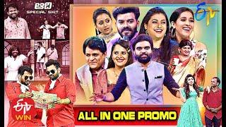 All in One Promo | Dhee13 Kings vs Queens,Jabardasth,Extra Jabardasth,Alitho Saradaga,Wow-3,Cash|ETV