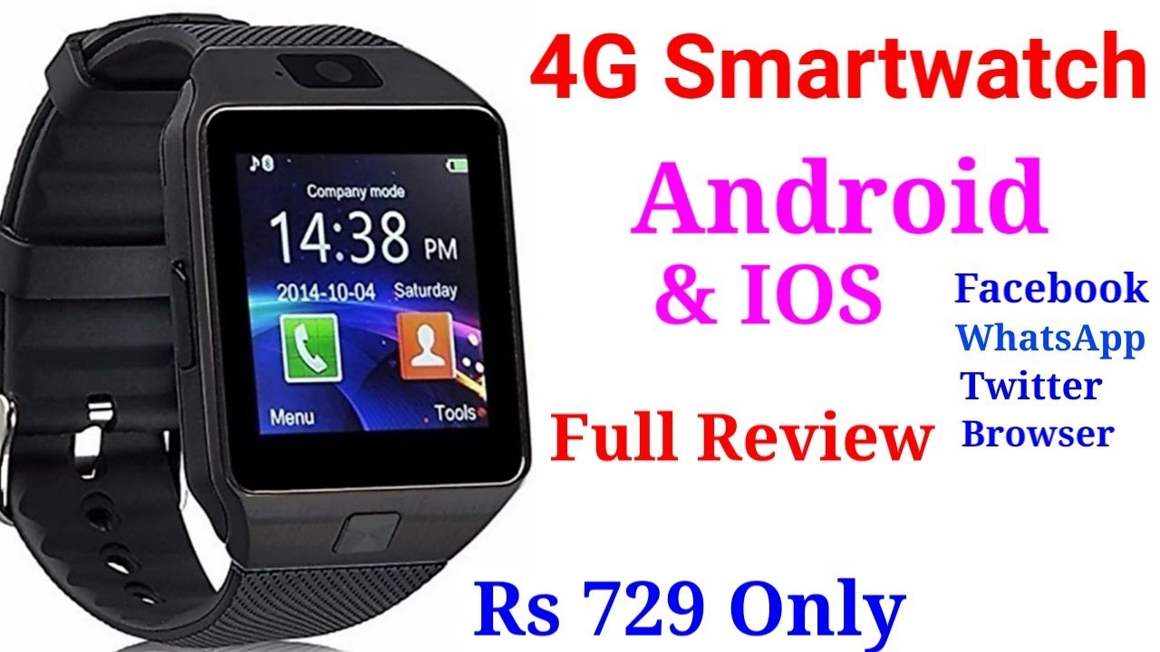 OPPO 4G Smart Watch Unboxing Video and First Impression in Hindi Full HD