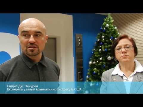Ейпріл Дж. Нечурел про PFA Mobile Ukraine