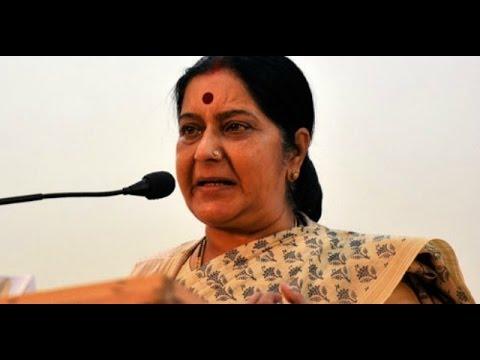 EAM Smt. Sushma Swaraj addresses at UNGA