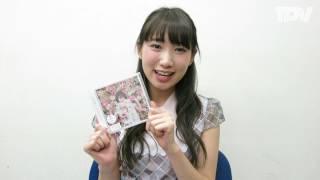 徳島県出身の歌手で女優の上野優華さんが、キングレコードからミニアル...