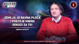 INTERVJU: Predrag Petković - Zemlja je ravna ploča i postoje mnogi dokazi za to! (12.1.2019)