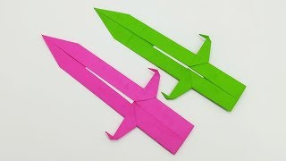 How to make a Paper Knife | Ninja Sword Easy Tutorial | DIY Toy for Kids - YouTube