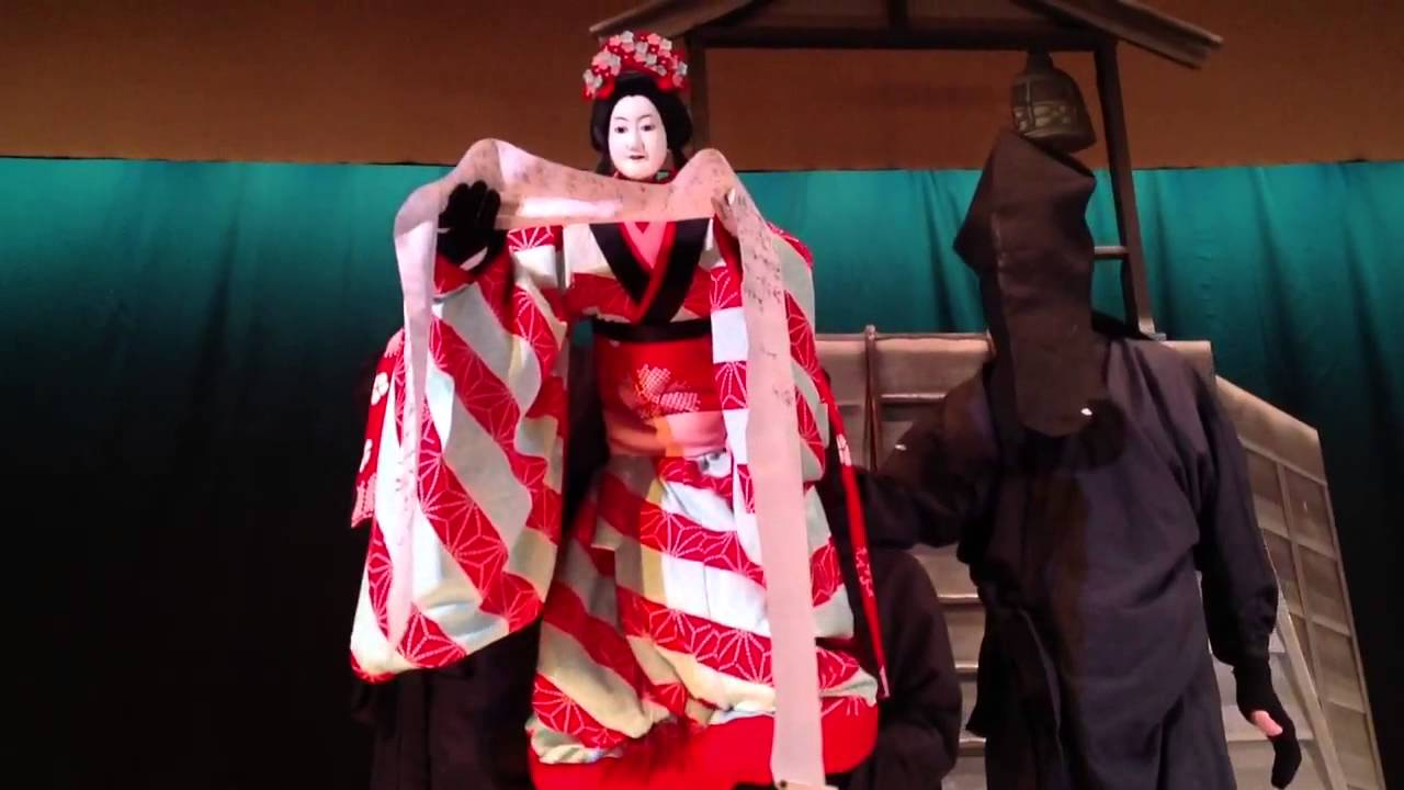 Kyoto Bunraku Puppet Theater Youtube
