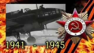К 70--и летиию Победы в Великой Отечественной Войне
