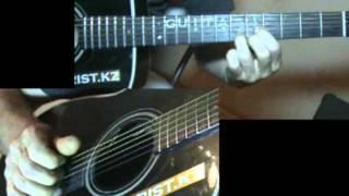А. Розенбаум - Ау (Уроки игры на гитаре Guitarist.kz)