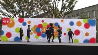 2014/11/2 東洋大学朝華祭.