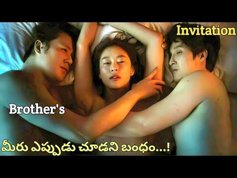 Invitation {2020} Korean Movie Explained In Telugu || Drama || Movies Crowd ||
