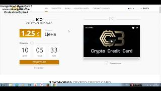 НОВОЕ BOUNTY на Bounty Hunter!!! (Crypto Credit Card).