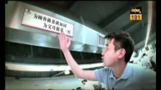食勻全中國 part 1